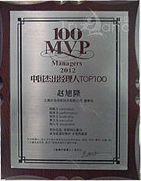 国外出色经理人TOP100赵旭隆