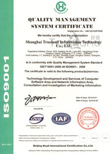 ISO质量管理系统英文版